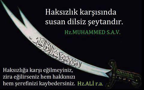 Hz. Muhammed , hz ali, zülfikar